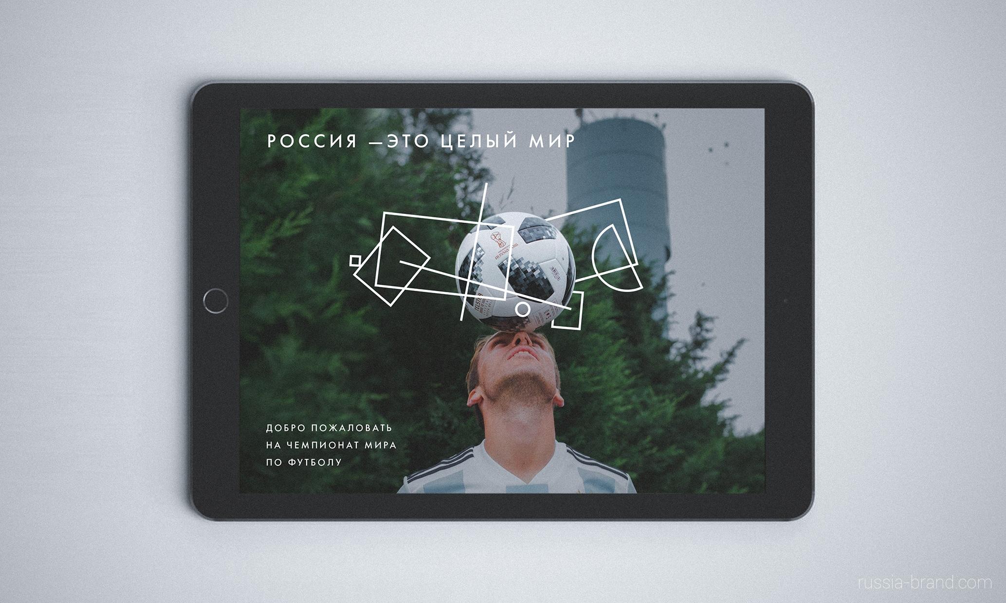 russia-brand-a95.jpg