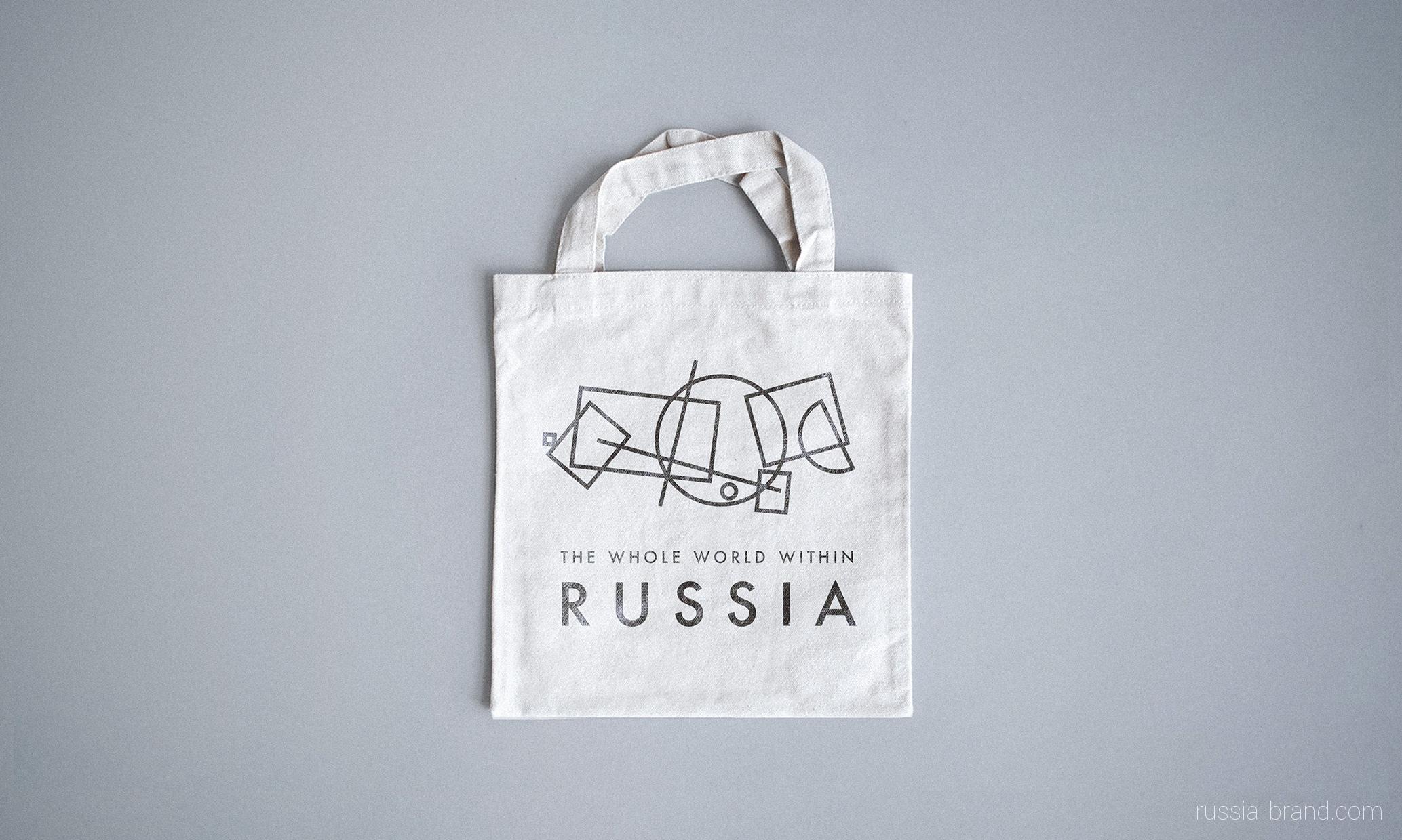 russia-brand-a91.jpg