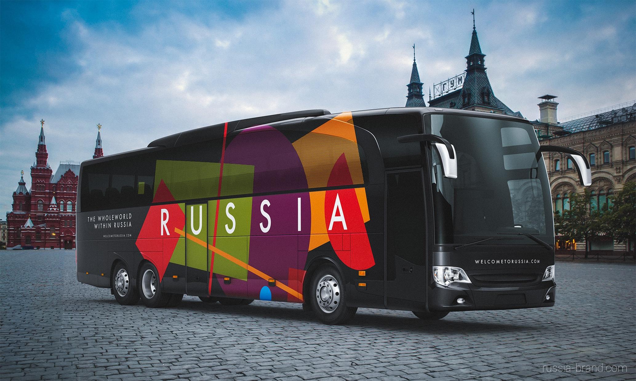 russia-brand-a4.jpg