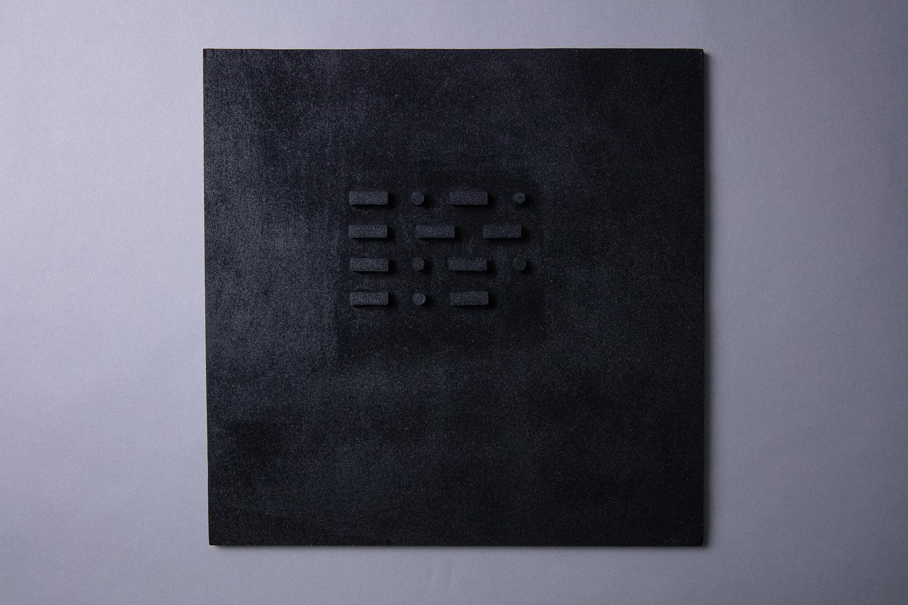 Berger-Fohr-Morse-Code-002-3D.jpg
