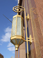 Art Deco Building Lamp