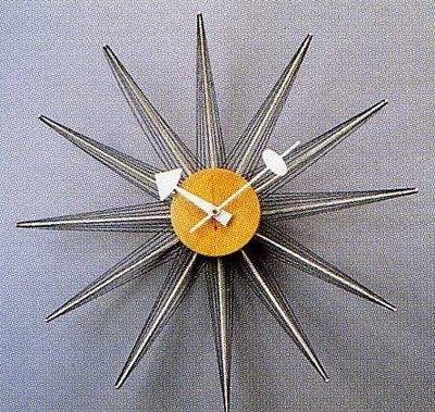 Howard Miller Art Deco Sunburst Wall Clock