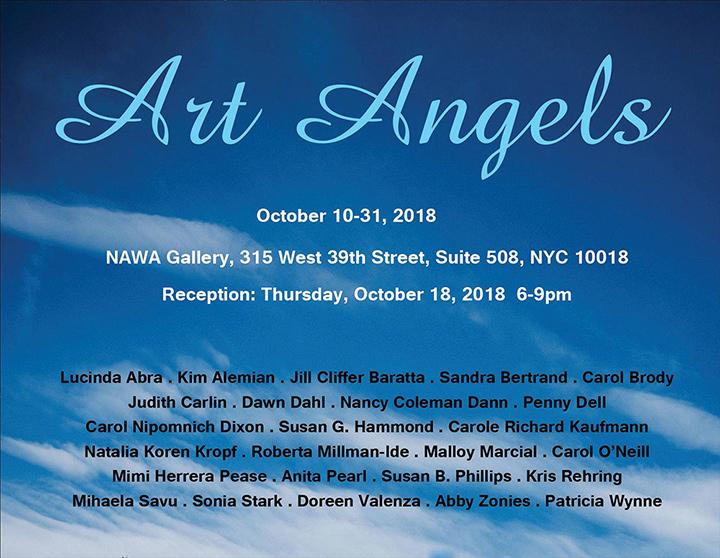 art-angels-event.jpg
