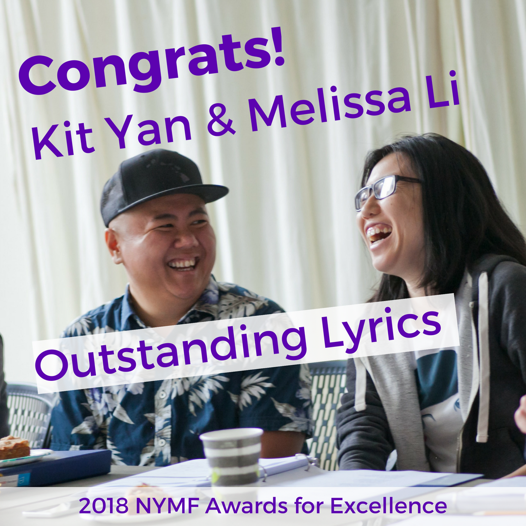 nymf_outstanding_lyrics