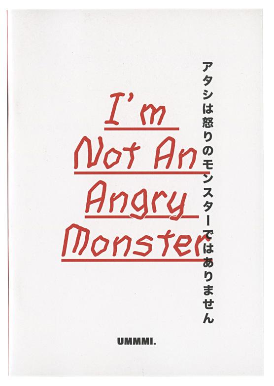 angrymonster1.jpg