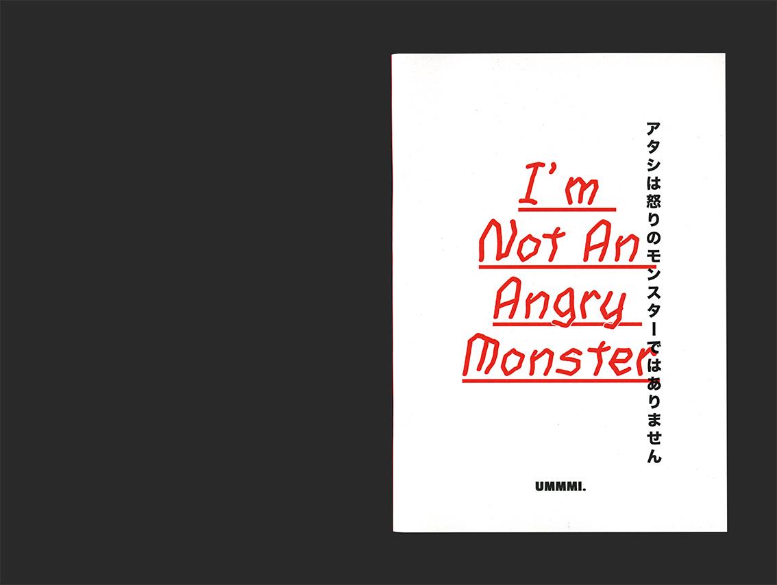 UMMMI-I'm-An-Angry-Monster-1.jpg