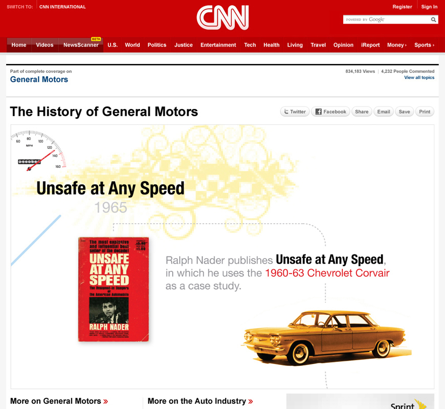 GM_story_Node07.1.jpg