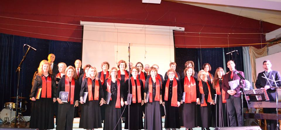The Pancyprian Choir of NY