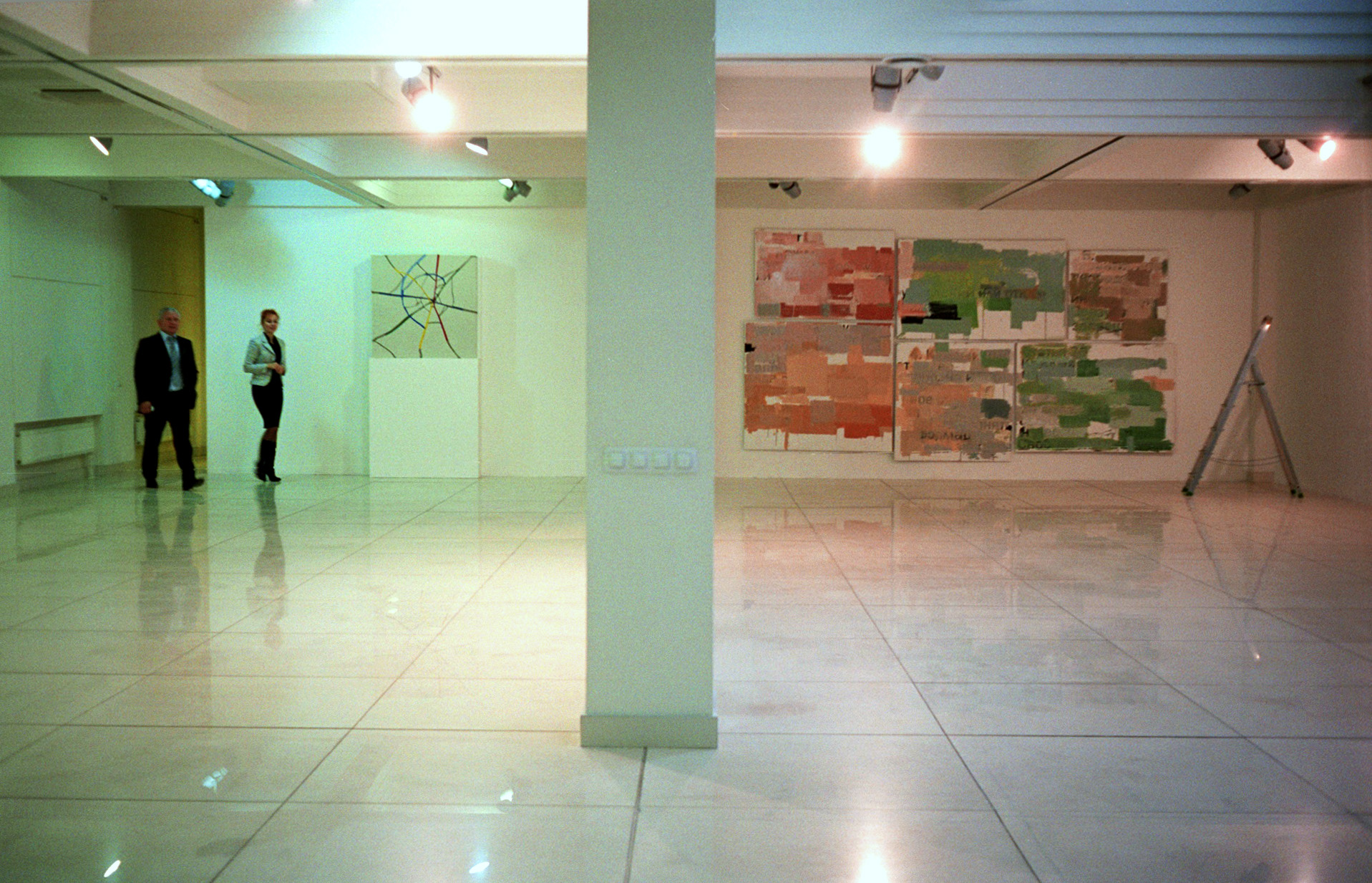 Exposition View