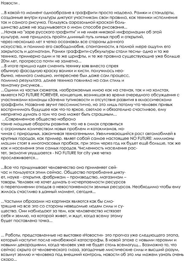 mishamost_baku17.jpg