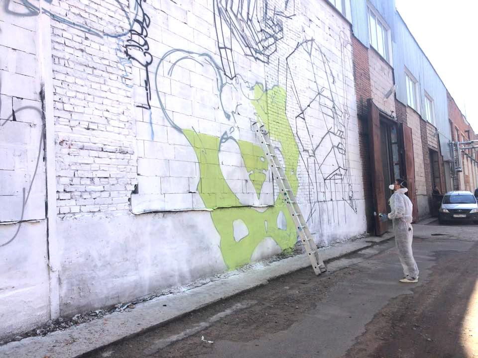 misha_most_saintPetersburg_streetartMuseum_2015.jpg
