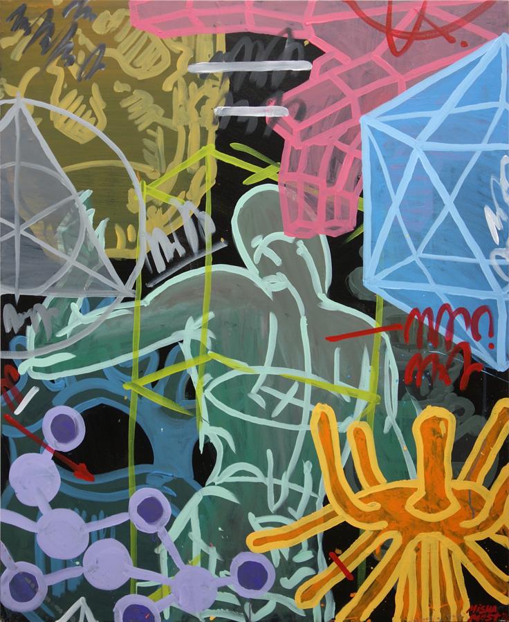 orange virus. 110x90sm canvas
