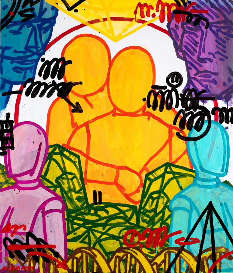 love. 120x140sm canvas '17
