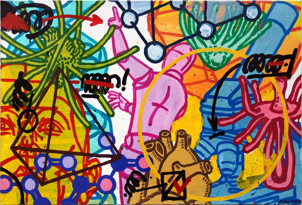 the basic. 115x75. canvas