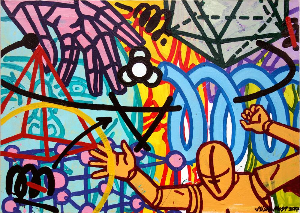 spin atom. 70x50sm canvas '17