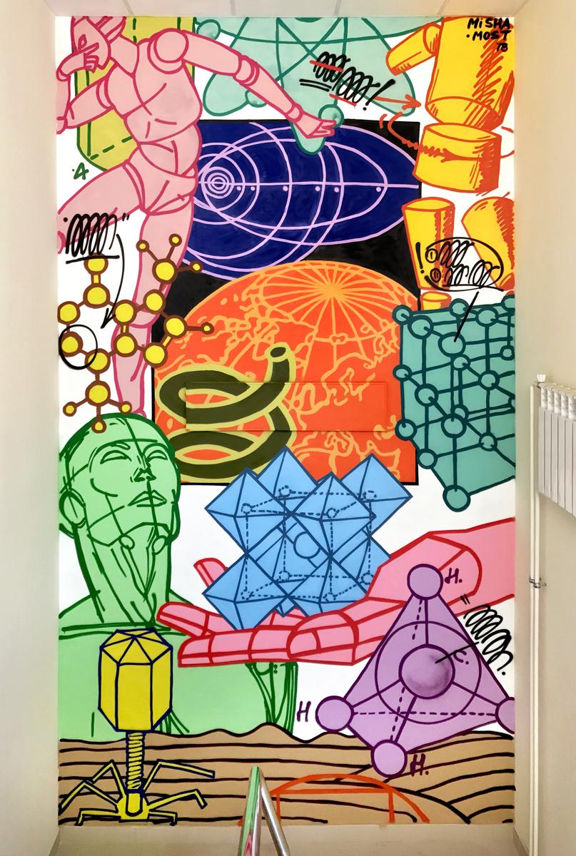 5,5x3m, Art-Okno project. (Gubkin city)