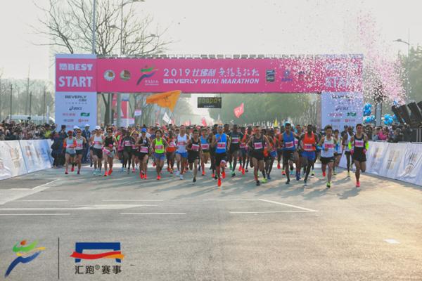 Photo from http://www.chinadaily.com.cn/m/jiangsu/wuxi/2019-03/25/content_37451507.htm