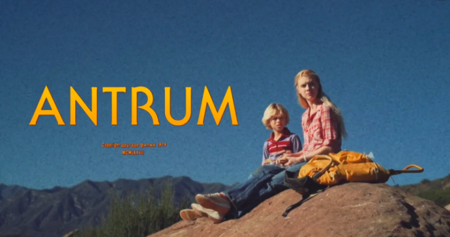 Rowan Smyth and Nicole Tompkins star as a brother and sister who perform an occult ritual in  Antrum . (Else Films)