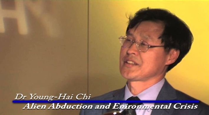 Dr. Young-Hai Chi presenting on  The Environmental Crisis and the Increase of Alien Abduction  at the 2012 Anmach Conference.  (YouTube)