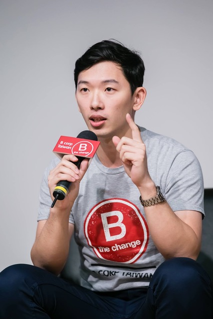 Hung-wei Chang