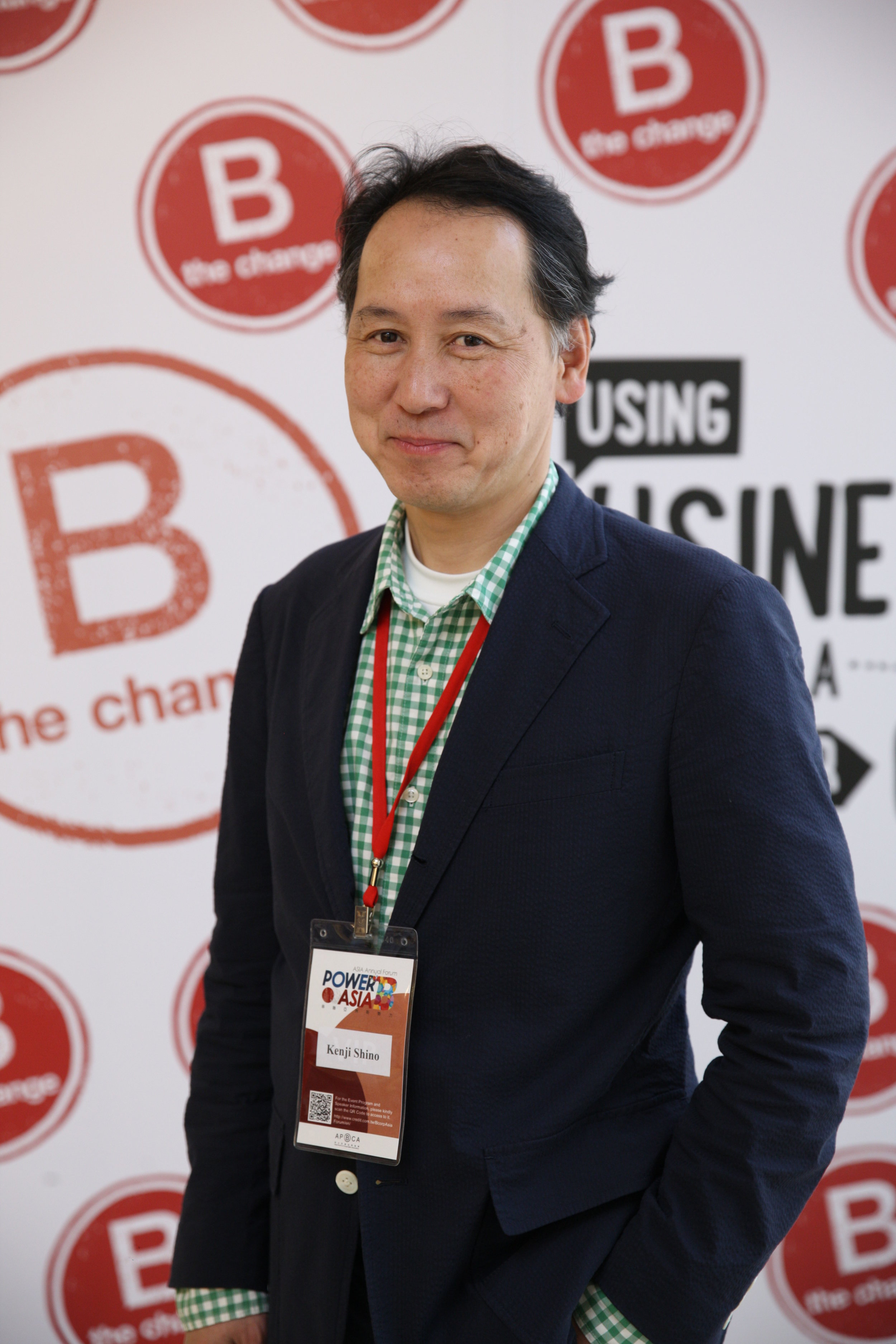 Kenji Shino