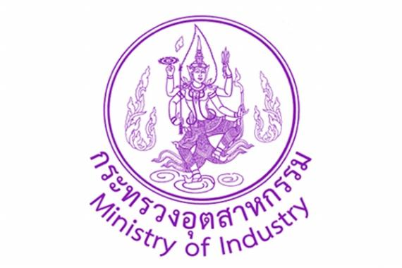 ministry-of-industry.jpeg