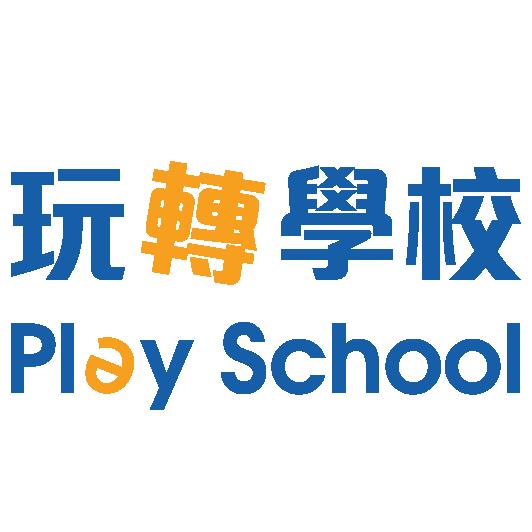 Pley School - Certified B Corporation in Taiwan