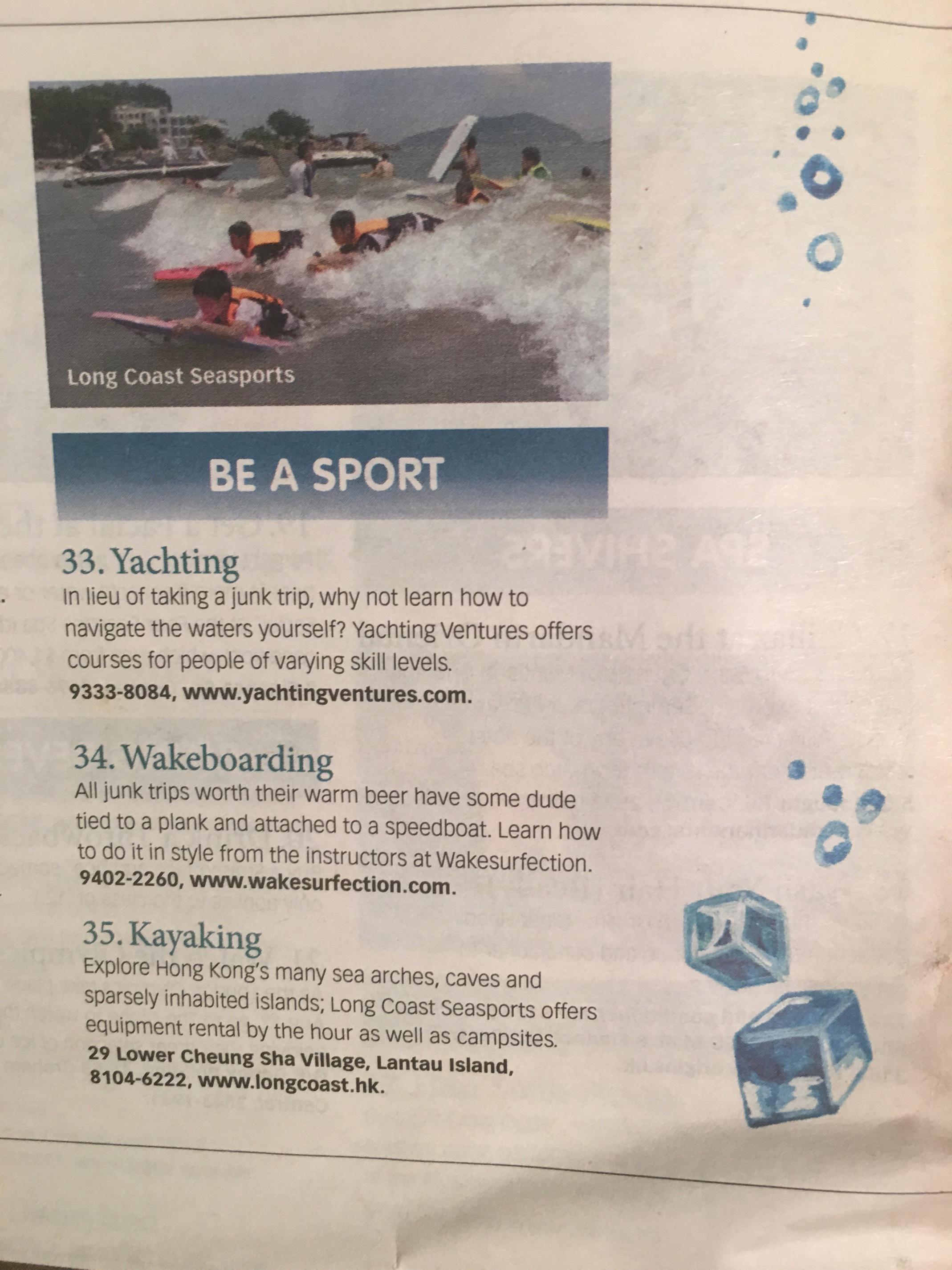 hk magazine july 2012