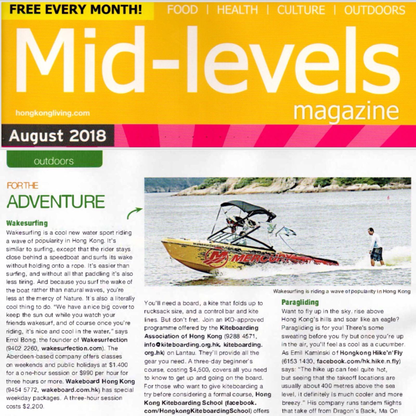 Midlevels magazine.jpg