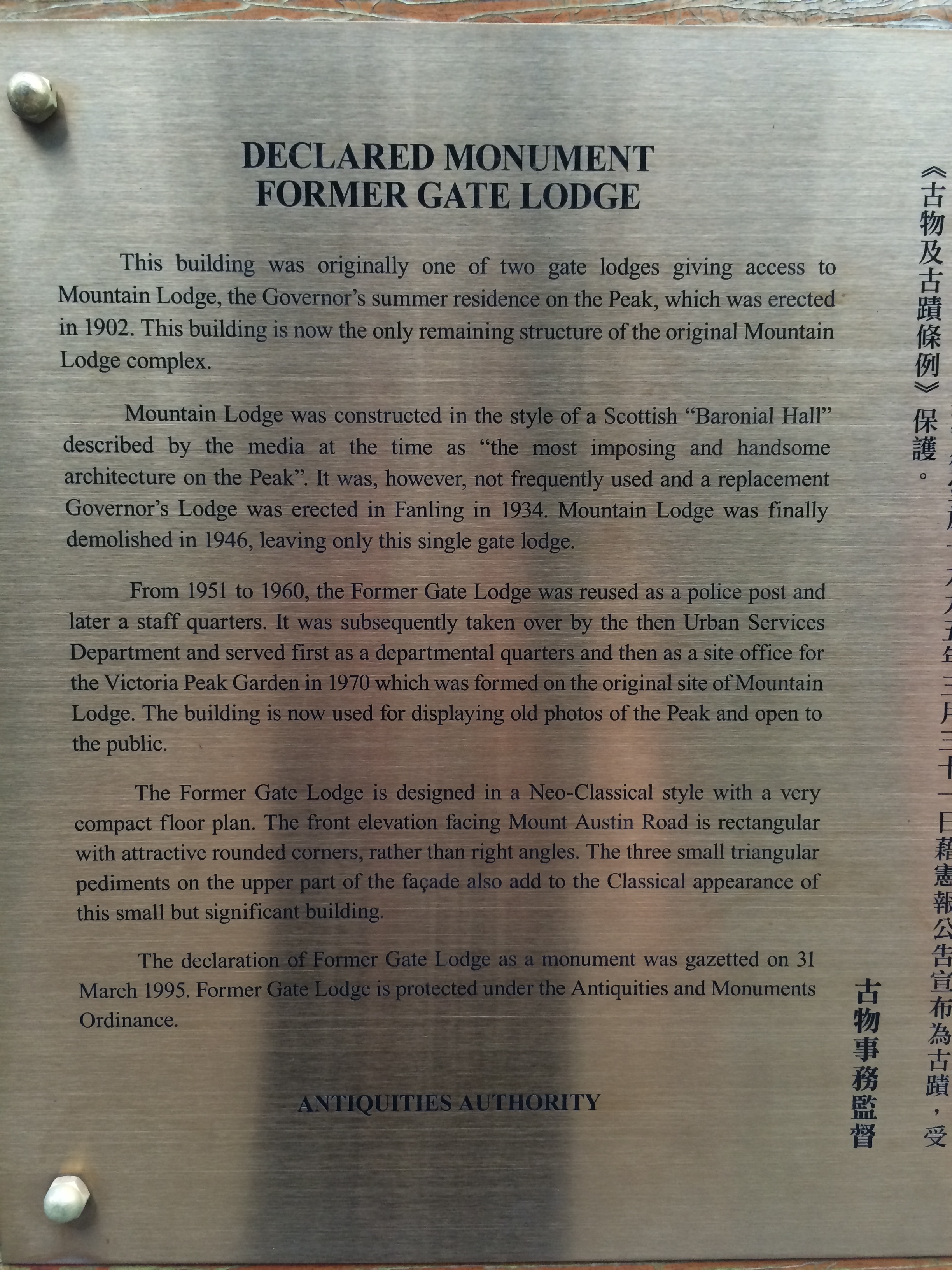More info on the Gate Lodge © Traverate