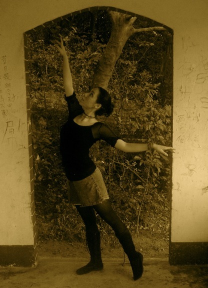I Used to Be a Dancer