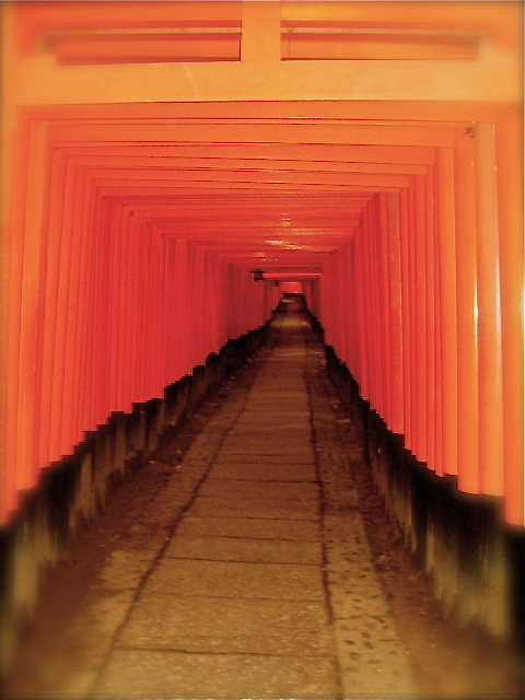 Japan: The Red Gates