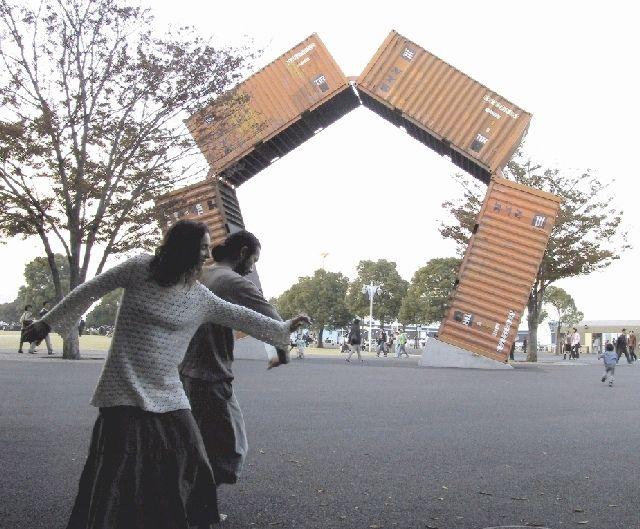 tokyospacedance2s.jpg