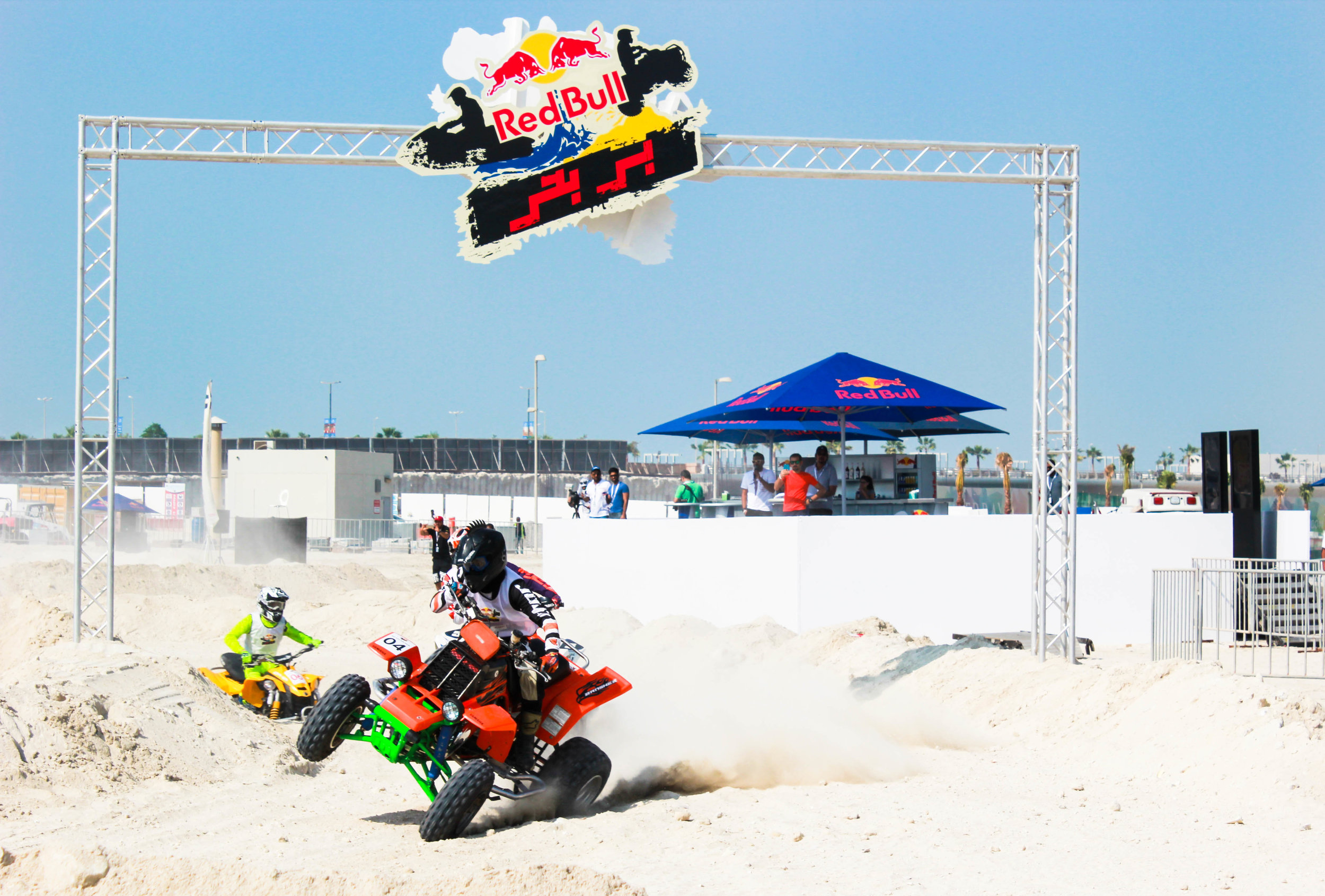 Red Bull Bar Bahr Bahrain Quad Bike.jpg