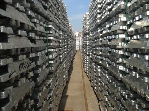 sito web lingotti alluminio.jpg