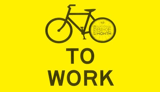 bike_to_work.jpg