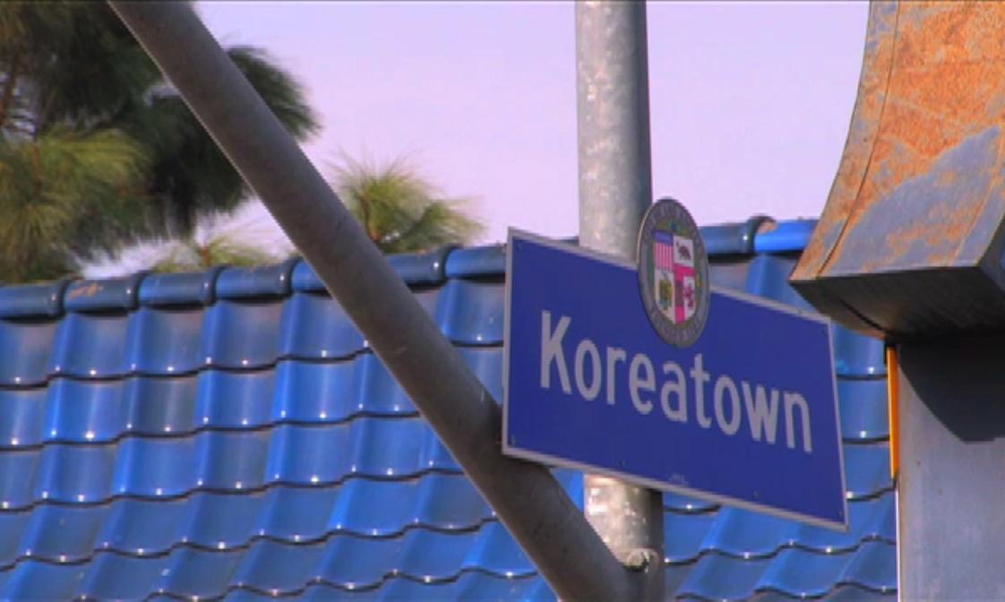 koreatown.png