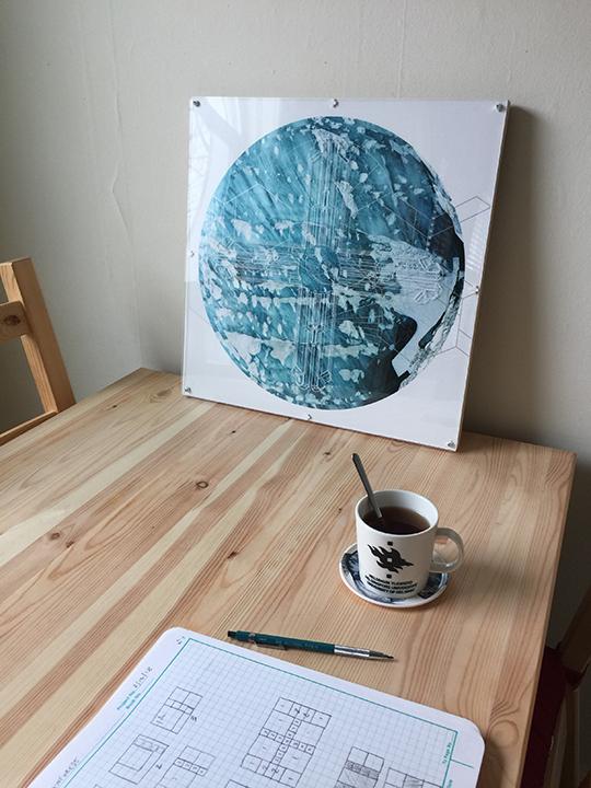 """Iceland Geology 1"""