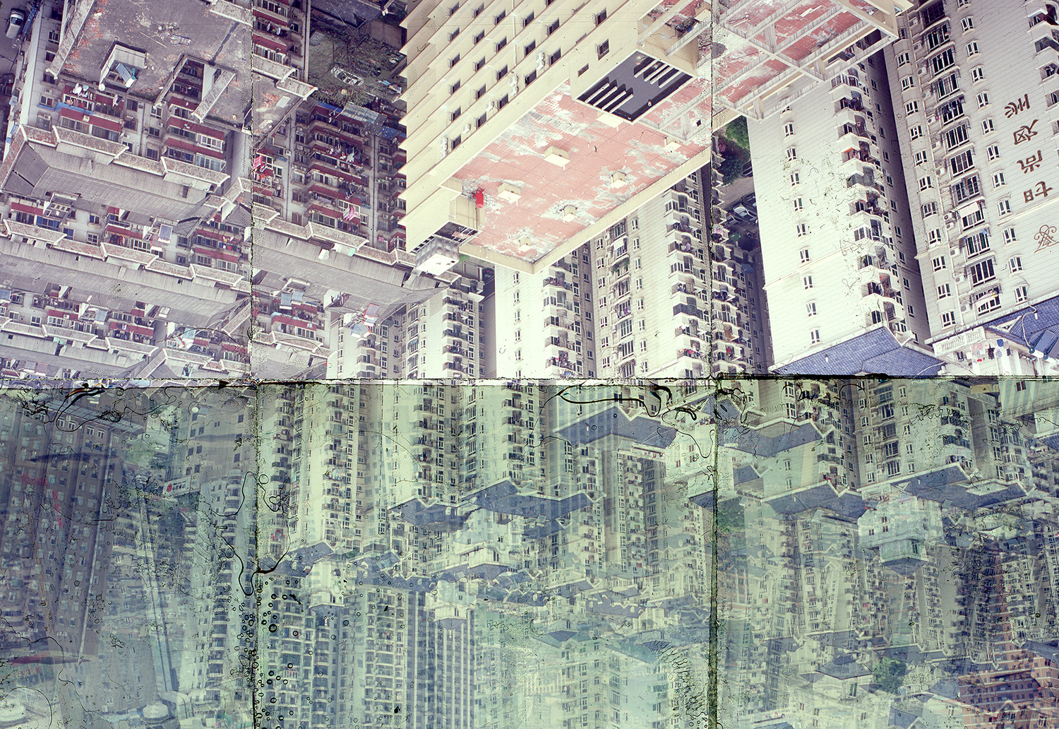 [DETAIL} WUHAN, CHINA 1  , GICLEE PRINT FROM TRANSPARENCY FILM COMPOSITION