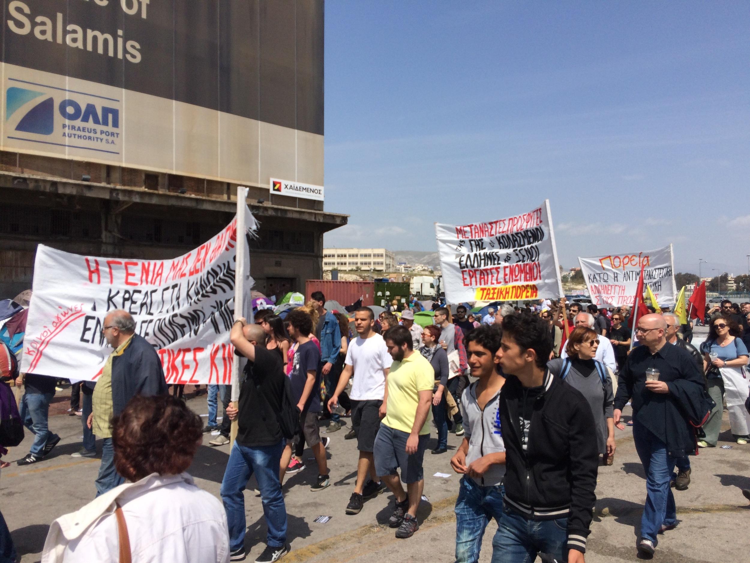 Antifa Demonstration in E2