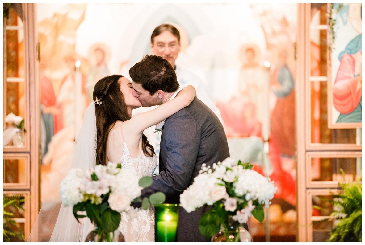 Lamalfa Mentor Wedding_0039.jpg