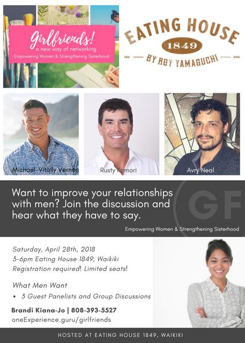 GF April Flyer (final).png