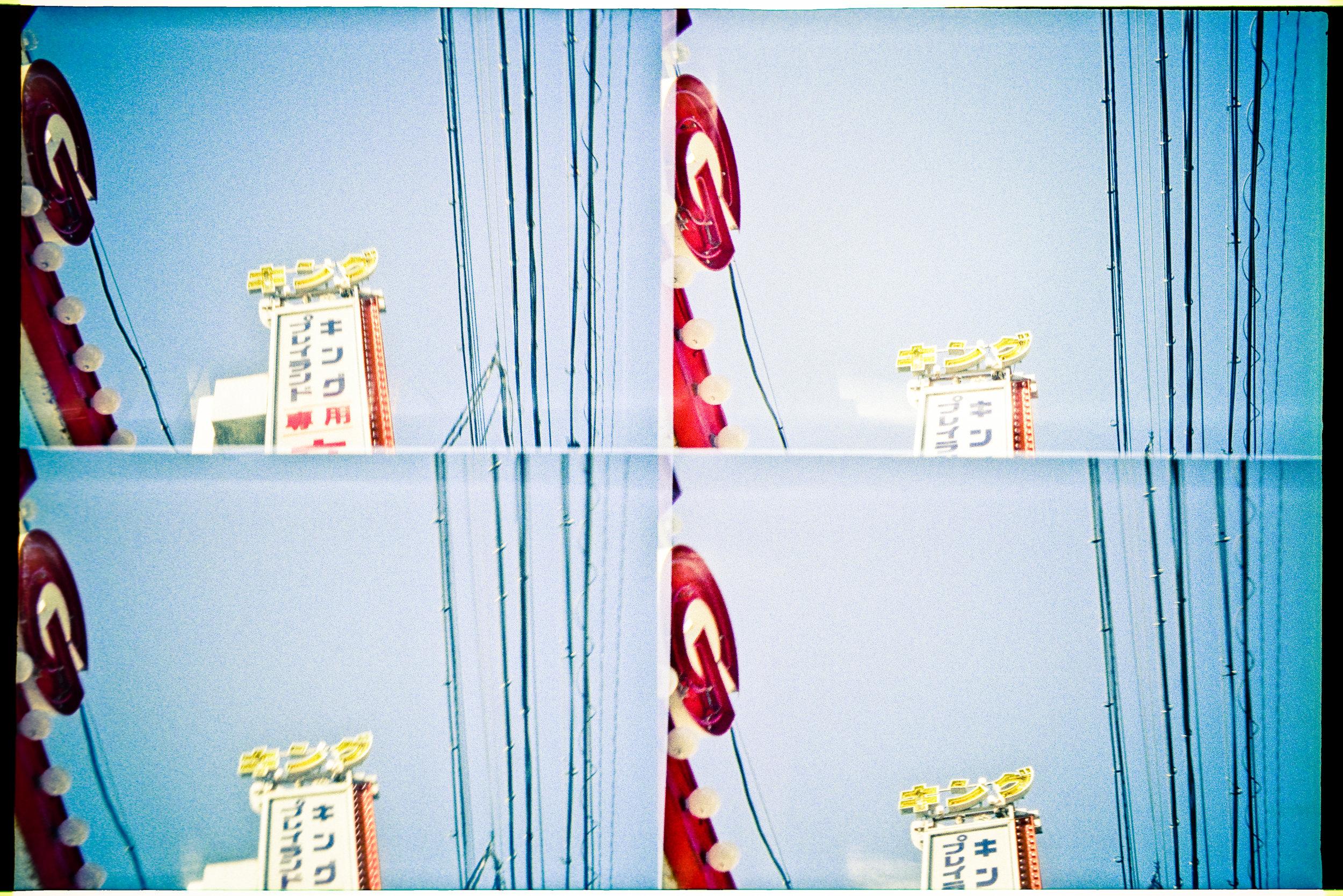 Lomographic-Kyoto-08.jpg