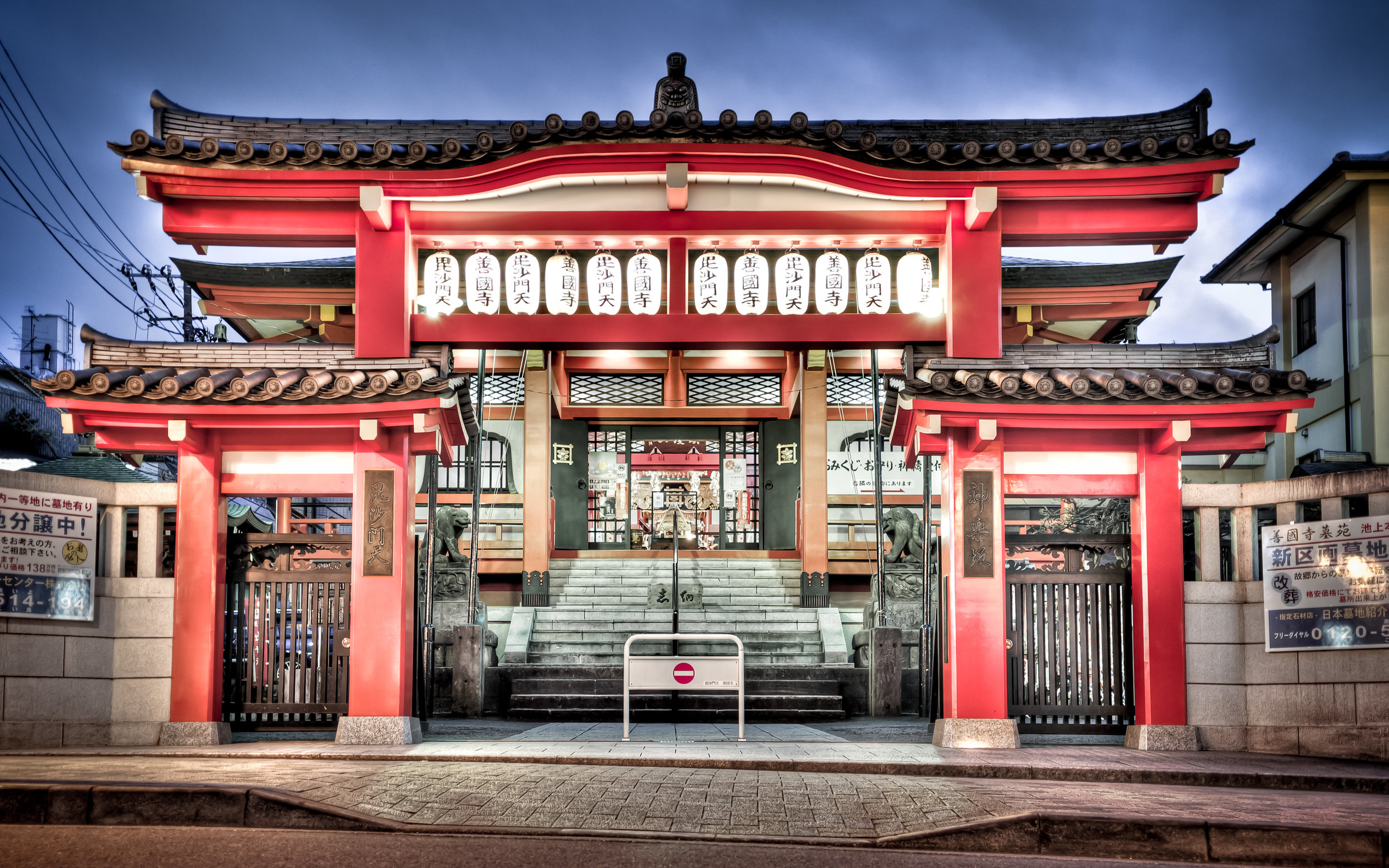 Temples-and-Shrines-08.jpg