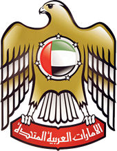 UAE PMO.jpg