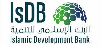IsDB logo.jpg