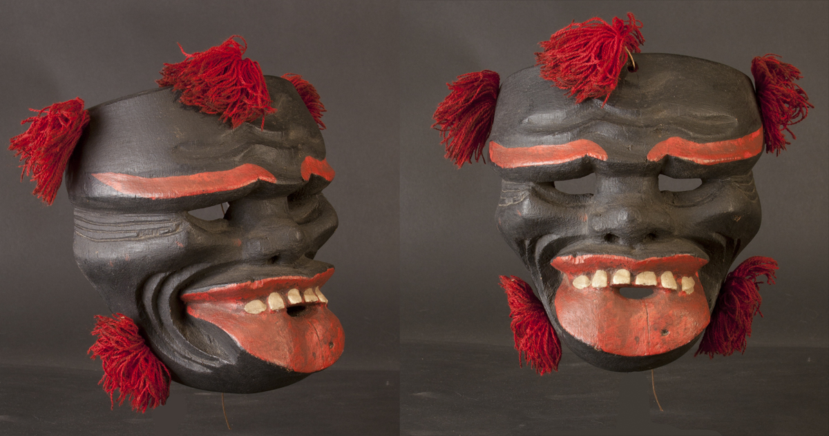 Carved Mexican Folk Mask