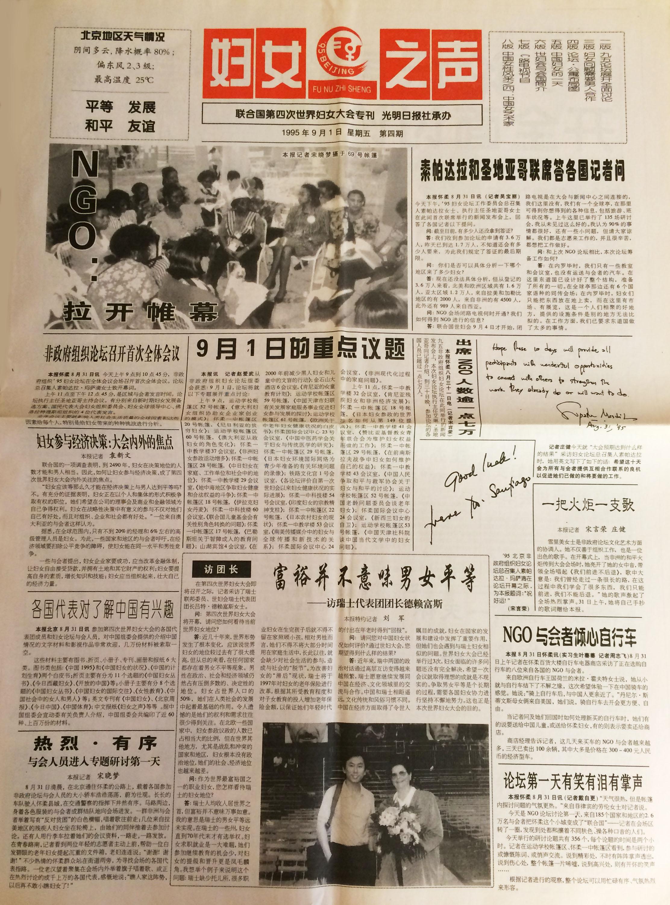 asiatisk tidning.jpg