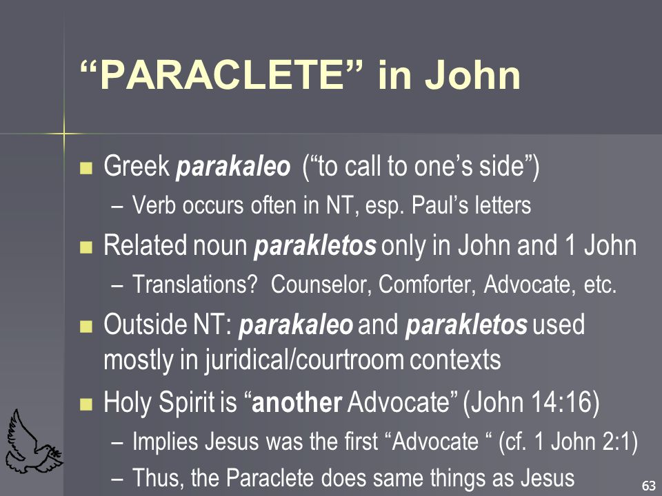PARACLETE.jpg
