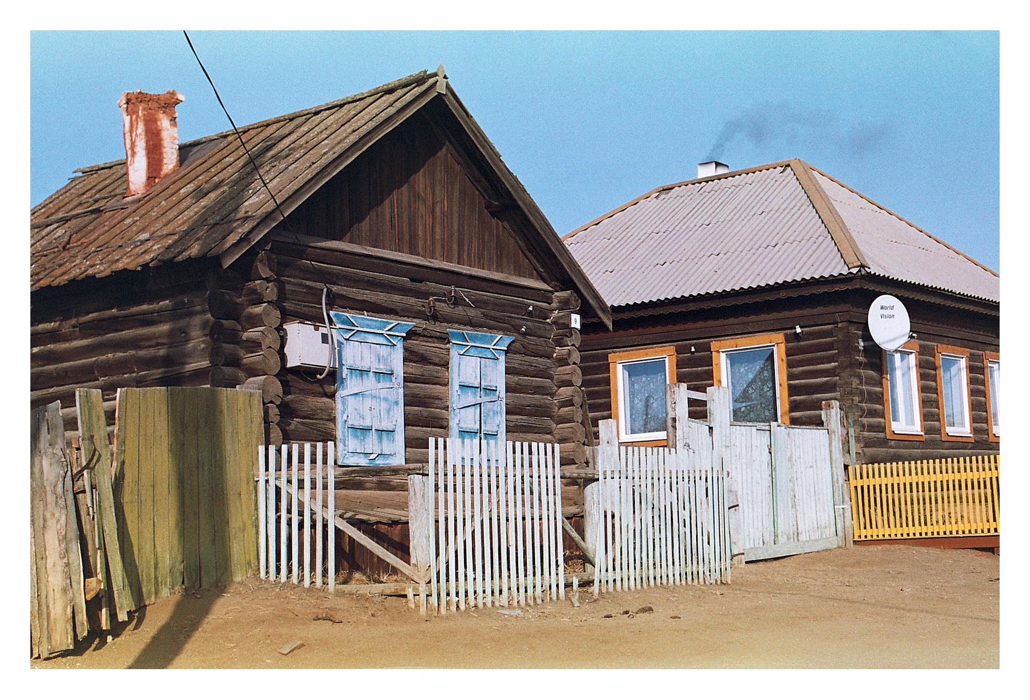 Siberia, 2017